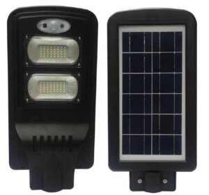 lampu jalan tenaga surya AIO 40w